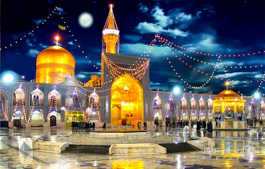Imam Reza Holy Shrine