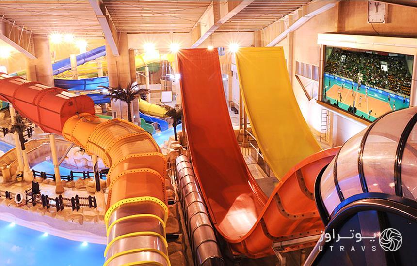 Water Waves Land Mashhad recreation