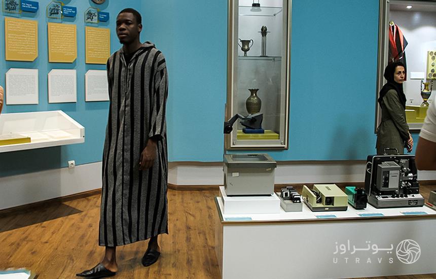 mashhad museums