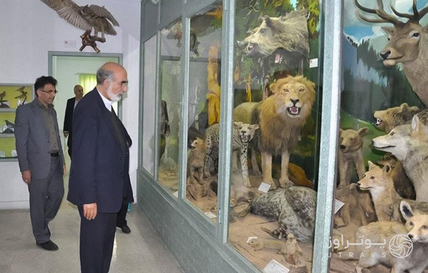 Mashhad Museum of Natural Sciences and History