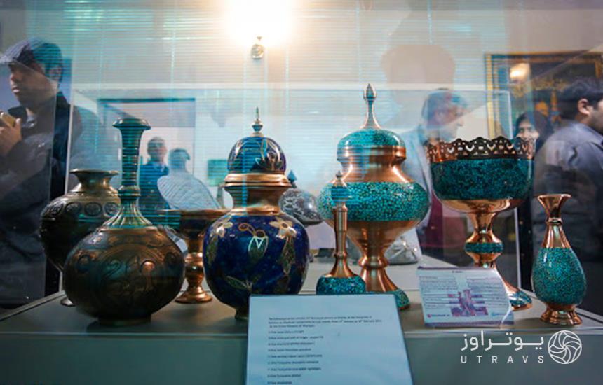 Consulate Museum of Pakistan