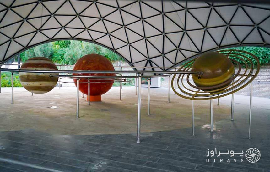 Mashhad Science Museum