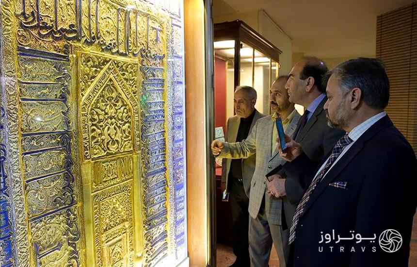 History Museum of mashhad