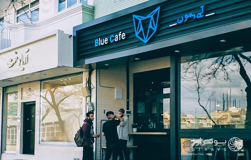 blue cafe mashhad