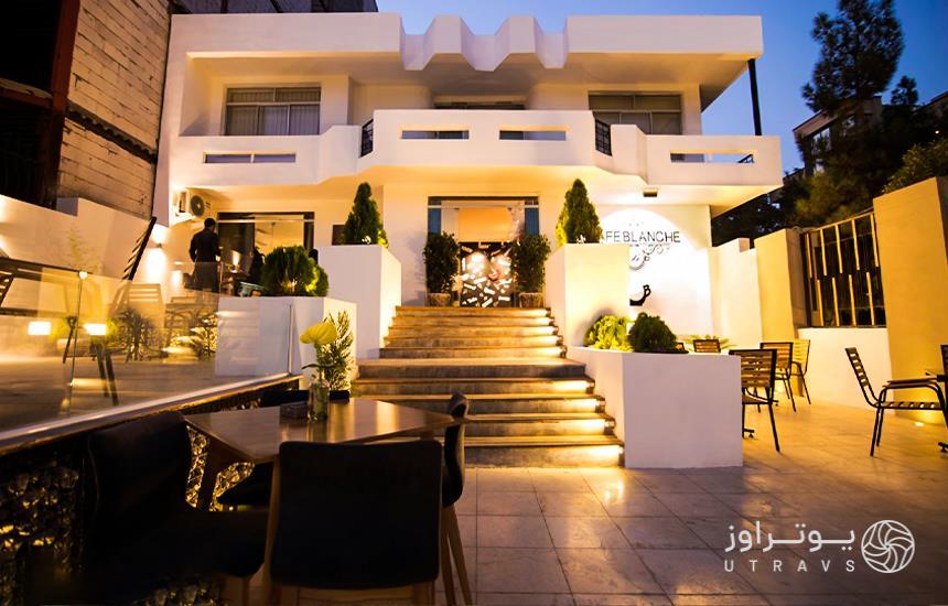 mashhad cafe