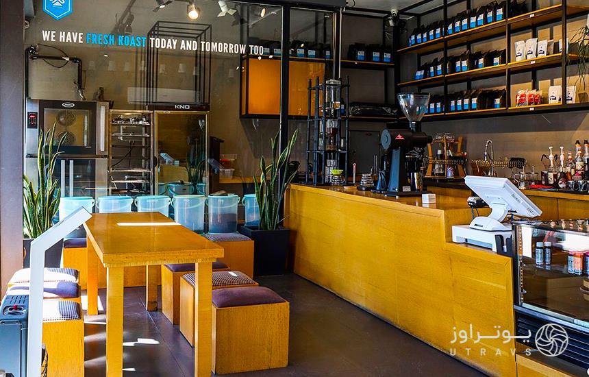 pick cafe mashhad