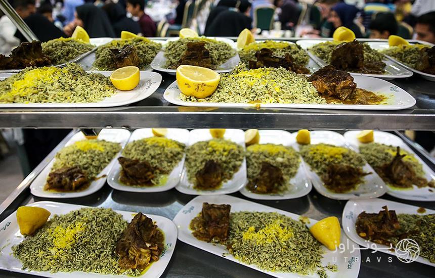 Imam Reza Kitchen