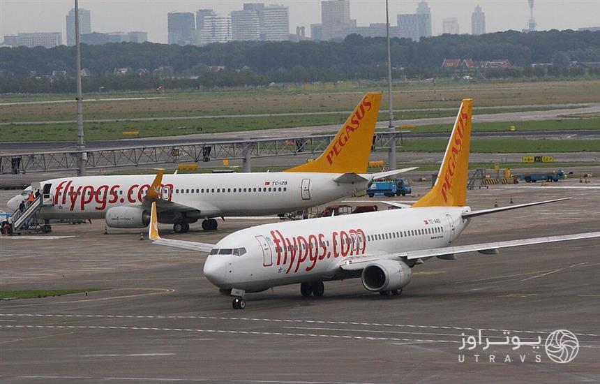Isfahan to Turkey flight