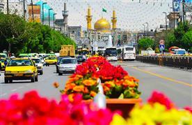Cultural tourism in Mashhad