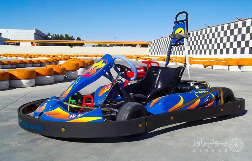 Isfahan Karting